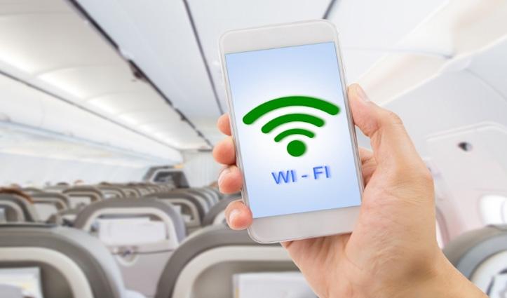 अब Flight में इस्तेमाल कर सकेंगे Internet, सरकार ने दी Wi Fi मुहैया कराने की इजाजत