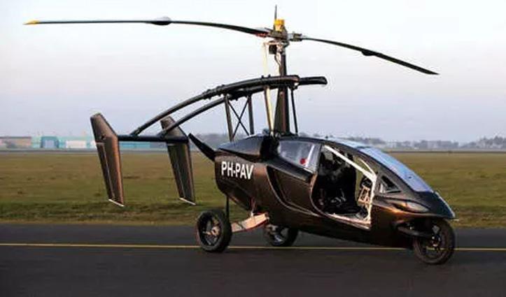 इस राज्य में बनेगी पहली उड़ने वाली Car, नीदरलैंड की कंपनी से हुई पार्टनरशिप