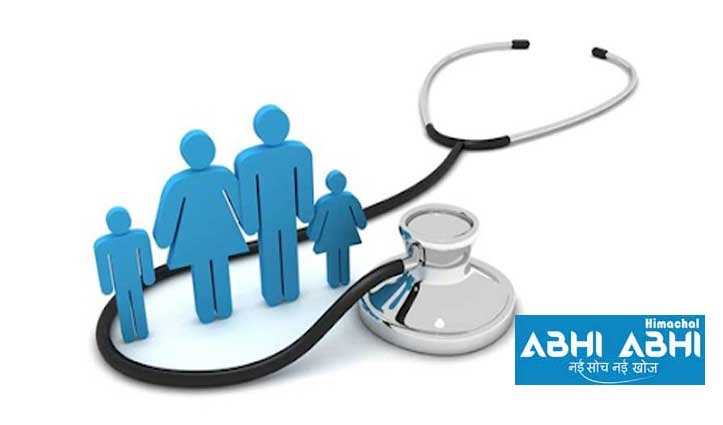 खुशखबरी : यहां सिर्फ 50 से 100 रुपए में करवा सकेंगे Health checkup