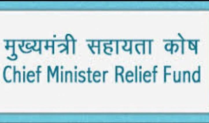 Corona के शोर के बीच बड़ा देव कमरूनाग ने CM Relief Fund में दिए 10 लाख
