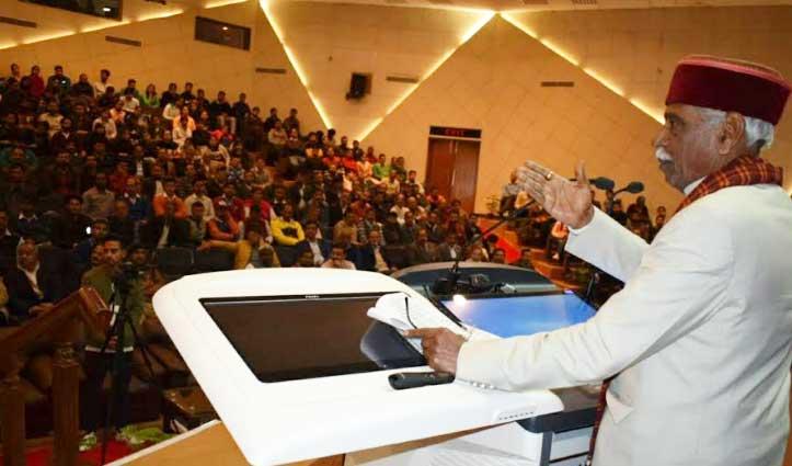 Governor बंडारू दत्तात्रेय ने जैव संपदा प्रौद्योगिकी संस्थान की उपलब्धियों को सराहा
