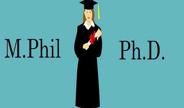 सैनिकों के आश्रितों की एमफिल व PHD शिक्षा के लिए शुरू होगी छात्रवृत्ति योजना