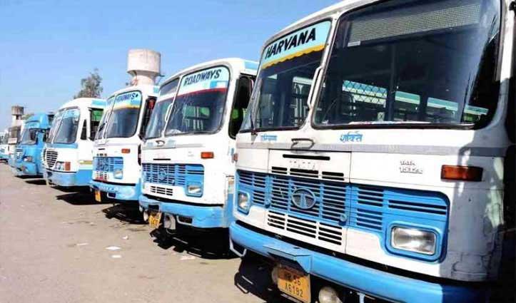 22 मार्च को हरियाणा में नहीं चलेंगी रोडवेज बसें, आदेश जारी