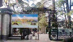 हिमाचल High Court का विद्युत बोर्ड कर्मचारियों के धरना-प्रदर्शन को लेकर बड़ा फैसला