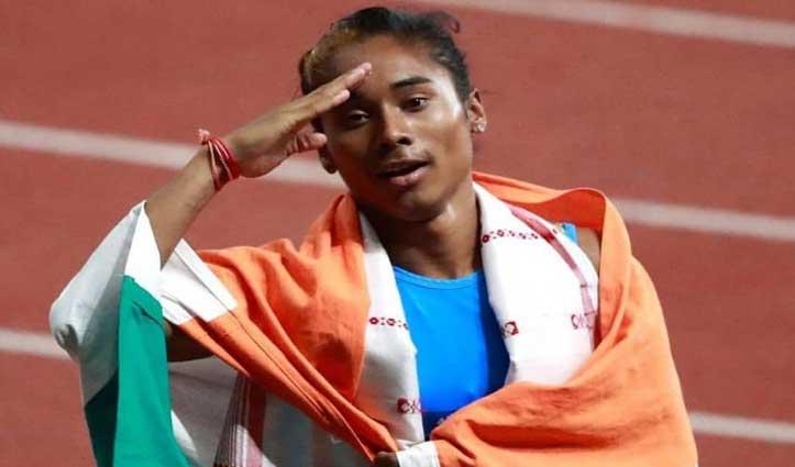 भारतीय एथलीट हिमा दास को असम सरकार ने ऑफर किया DSP पद