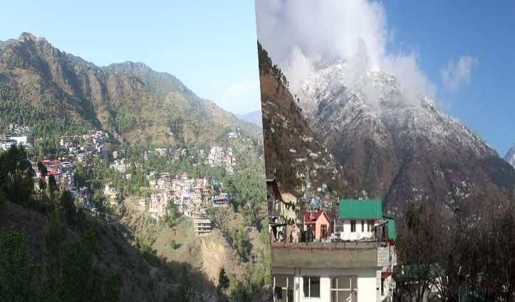 Himachal Weather: गुनगुनी धूप से मिली राहत, दो दिन बाद फिर बिगड़ेगा मौसम