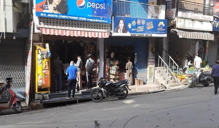 Hamirpur में सुबह मिली कर्फ्यू में ढील, लोग खरीददारी करने पहुंचे बाजार