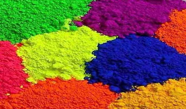 होली के रंग खरीदते समय बरतें सावधानी : इस तरह करें अच्छे रंगों की पहचान