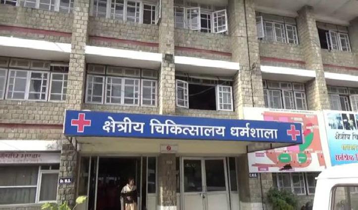 Breaking: टांडा व धर्मशाला अस्पतालों में सामान्य OPD की बंद, फोन नंबर पर करें Doctors से संपर्क