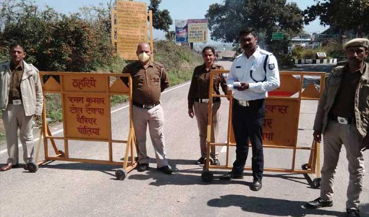 कोरोना का खौफः Himachal-पंजाब बॉर्डर पर लगे नाके, वापस भेजे जा रहे श्रद्धालु
