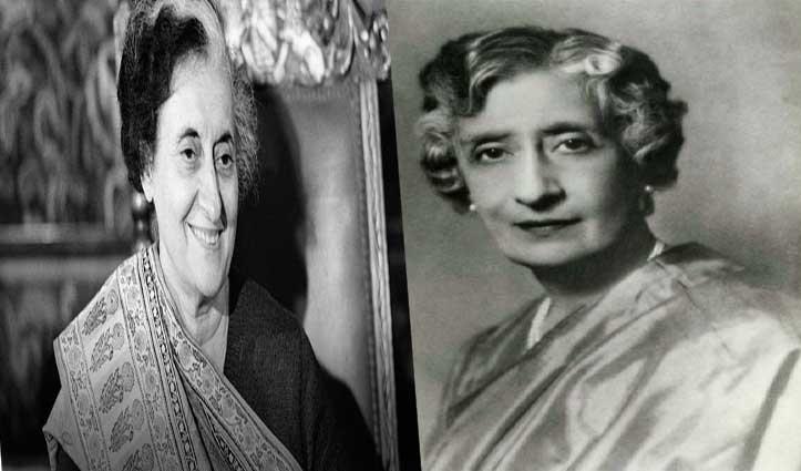 इंदिरा गांधी और राजकुमारी अमृत कौर Time पत्रिका की ' 100 वुमन ऑफ द ईयर' की List में शामिल