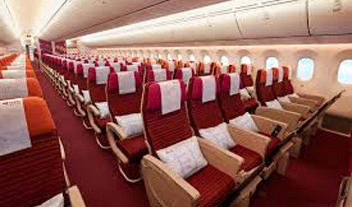 22 मार्च से विदेश से आने वाली सभी अंतरराष्ट्रीय उड़ानों पर रोक
