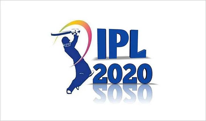 महाराष्ट्र कैबिनेट का फैसला, इस बार बिना दर्शकों के होंगे IPL मुकाबले