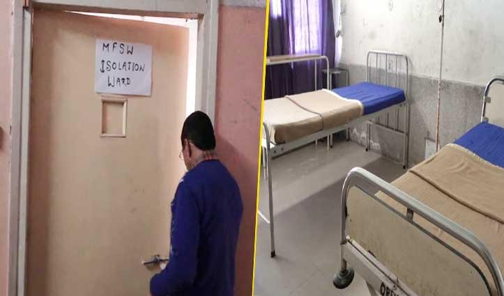 Corona Virus: विदेश से लौटे ऊना के 16 लोगों पर नजर, क्षेत्रीय अस्पताल में बनाया आइसोलेशन वार्ड