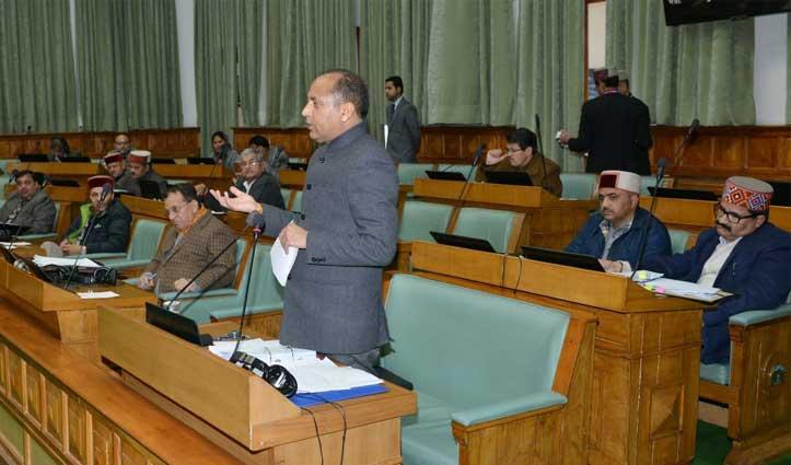 CM Jai Ram presented Economic Survey 2019-20 in Himachal Vidhan Sabha