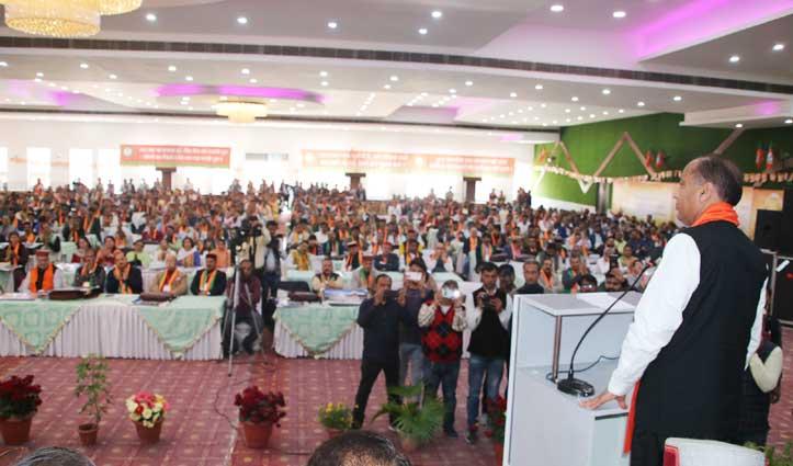 Jai Ram का कार्यकर्ताओं और कार्यसमिति सदस्यों से आह्वान- सब्सिडी छोड़ सकें तो छोड़े