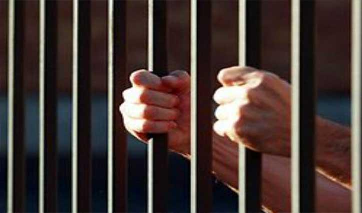 बड़ा फैसलाः Corona के शोर के बीच रिहा होंगे पहली बार Jail गए कैदी