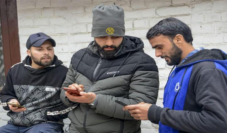 जम्मू-कश्मीर में हटा Social Media पर लगा प्रतिबंध, 17 मार्च तक चला पाएंगे 2जी