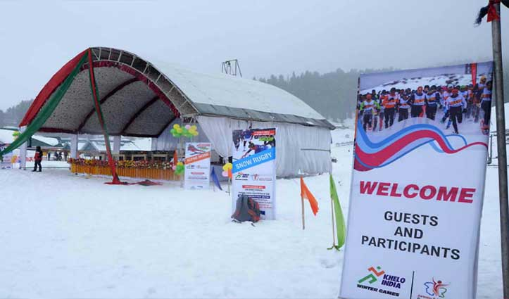 खेलो इंडियाः जम्मू-कश्मीर में शीतकालीन खेलें शुरु, पहली बार हो रहा आयोजन