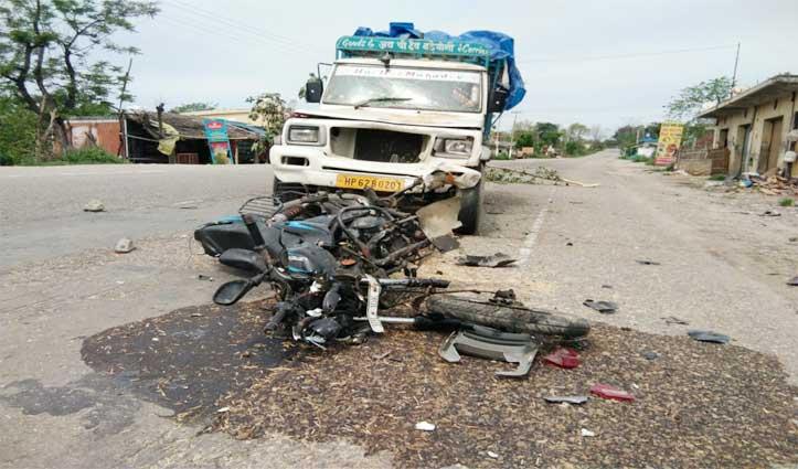 Panipat से घर लौट रहे Kangra के युवकों की बाइक पिकअप से टकराई, एक की गई जान
