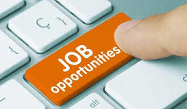 सरकारी नौकरी : यहां निकली 2177 पर भर्ती, जानें कब से कर सकेंगे Apply
