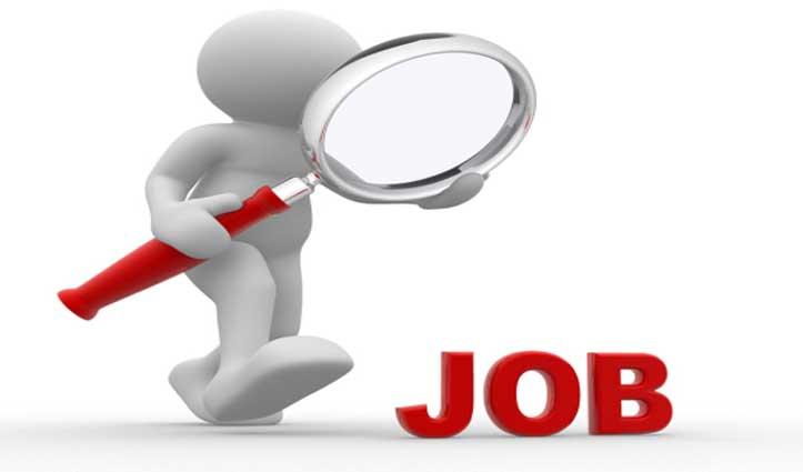 Job : दसवीं पास के लिए यहां मिल रही है सरकारी नौकरी, ऐसे करें Online Registration