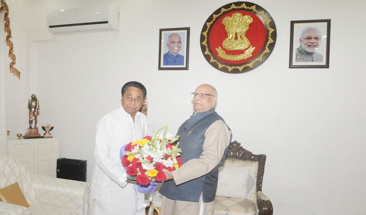 मध्यप्रदेश के सियासी संकट के बीच Kamal Nath ने राज्यपाल को सौंपी चिट्ठी, ये लिखा