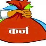 जयराम बोले- पूर्व Congress सरकार से विरासत में मिला 47906 करोड़ का कर्ज