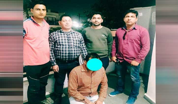 ऋण देने के नाम पर ठगे 3.90 लाख, Kullu Police ने यूपी से धरा आरोपी