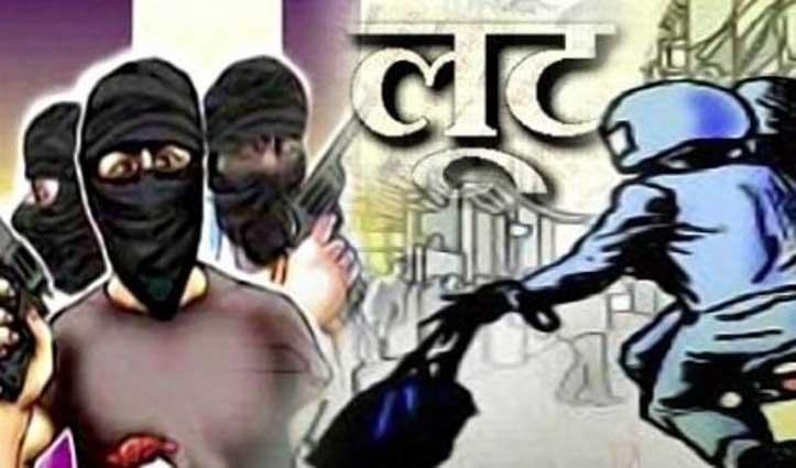 अज्ञात नकाबपोशों ने Punjab के ठेकेदारों से लूटे 10 लाख