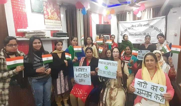 नाहन में मुस्लिम महिलाओं ने मनाया महिला दिवस, CAA पर किया जागरूक