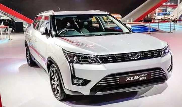अगले महीने लॉन्च होगी Mahindra XUV300 Sportz, जानें फीचर्स और दाम