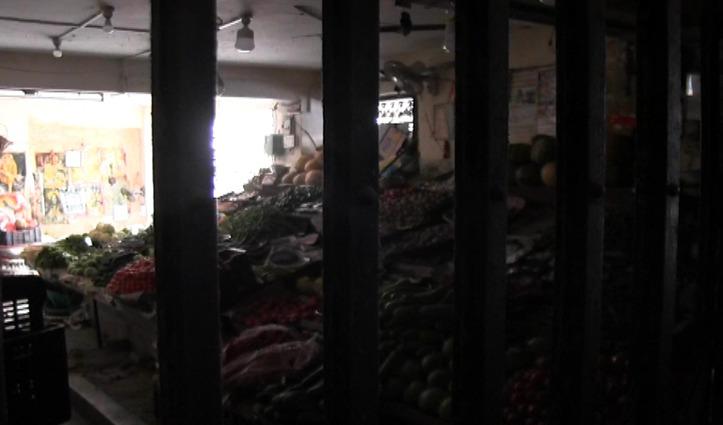 Mandi : सब्जी विक्रेताओं और प्रशासन के बीच ठनी, बंद रखेंगे दुकानें