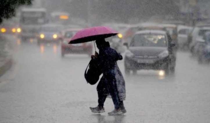 मौसम विभाग ने मंडी में इस दिन जारी किया ऑरेंज अलर्ट, प्रशासन ने भी कसी कमर