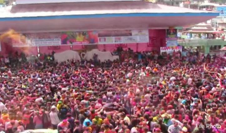 कोरोना का खौफ! होली पर Mandi के सेरी मंच पर नहीं मचेगा धमाल