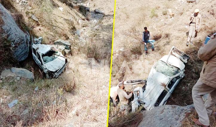 खाई में गिरी Car, आठ वर्षीय बालक और बुजुर्ग महिला की गई जान