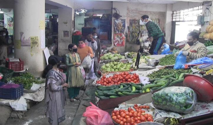व्यापार मंडल गरीबों और जरूरतमंदों को Free में बांटेगा राशन
