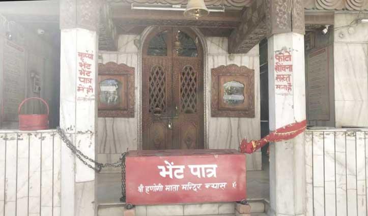 कोरोना का खौफः Shimla और मंडी के मंदिर बंद, सोलन में नहीं सजेगा संडे बाजार
