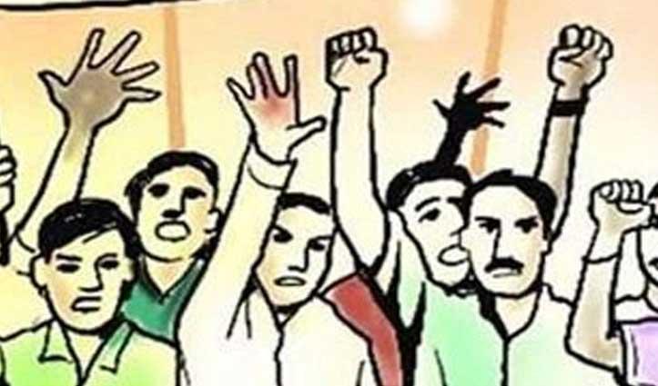 New Pension Scheme Employees Union अब सरकार के खिलाफ करेगा आंदोलन