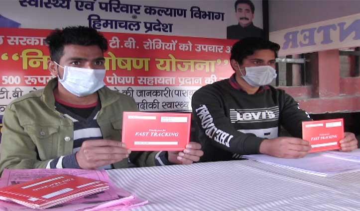 कोरोना का खौफ : Hospitals में सर्दी-जुकाम के मरीजों को मिलेगी Red Slip