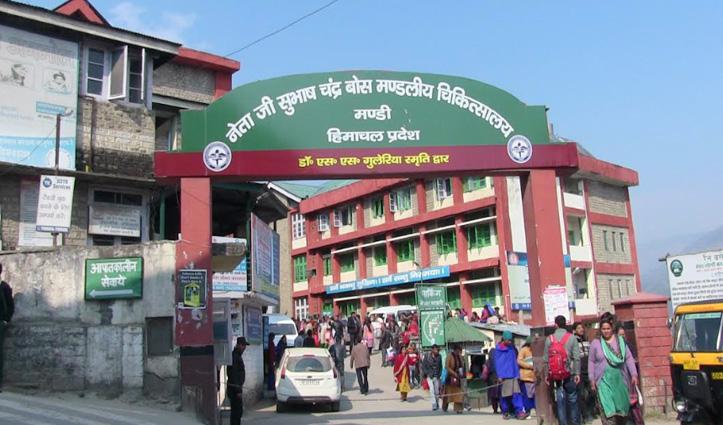 खुशखबरीः 16 से Mandi अस्पताल में रोजाना लगेगा लंगर