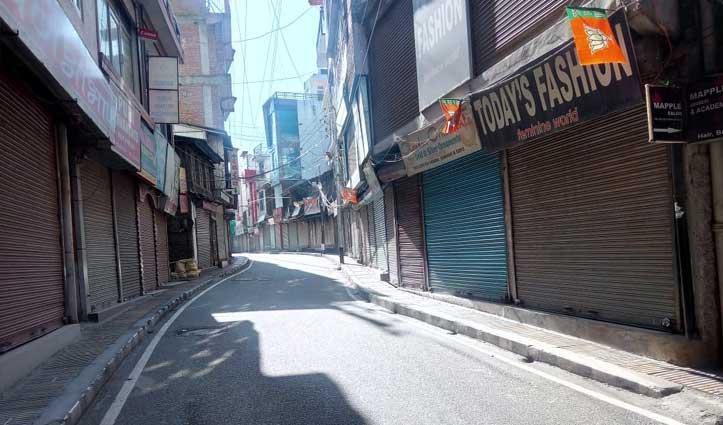 नालागढ़ की 22 पंचायतें पूरी तरह सील, ना खुलेगी कोई दुकान और ना ही Bank