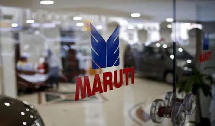 Maruti Suzuki जल्द लॉन्च करने वाला है दो कारें, कीमत होगी 5 लाख से भी कम