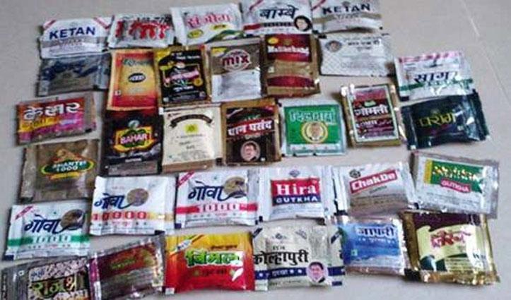 Corona के चलते UP सरकार ने पान मसाले की बिक्री, वितरण, विनिर्माण पर लगाई रोक
