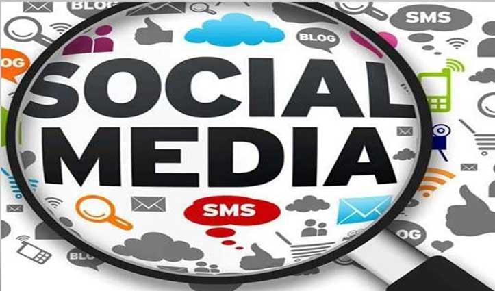 Social Media पर झूठी पोस्ट डालने पर व्यक्ति के खिलाफ मामला दर्ज