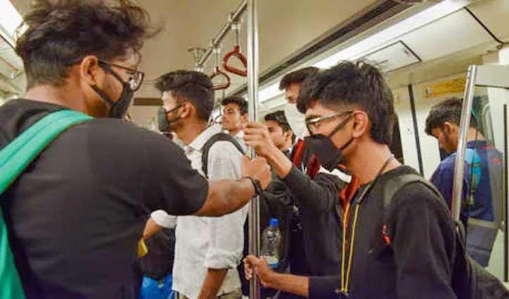 कोरोना से बचाव : अब Metro में खड़े होकर नहीं कर सकेंगे यात्रा, एक सीट छोड़कर बैठना होगा