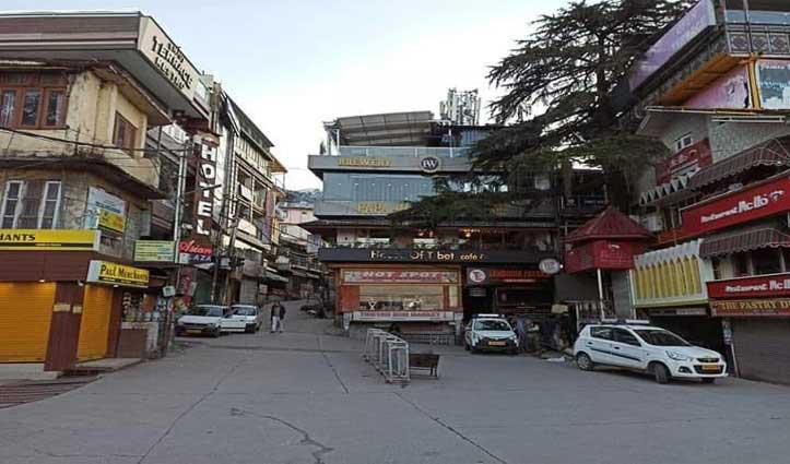 कोरोना वायरस के चलते Himachal का समर सीजन Zero पर पहुंचा, जून माह तक बुकिंग रद