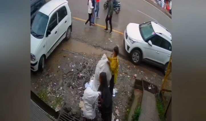 सुंदरनगर में खुले में कूड़ा फेंकने वालों की अब खैर नहीं, CCTV की रहेगी नजर