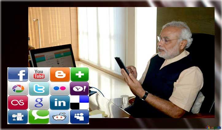 इस रविवार FB, Twitter जैसे सोशल मीडिया अकाउंट त्यागने की सोच रहा हूं: पीएम मोदी