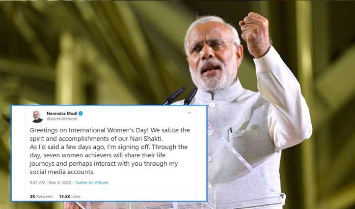 महिला दिवस पर PM मोदी ने दी बधाई, सोशल मीडिया अकाउंट से सात महिलाएं शेयर करेंगी अपनी यात्रा